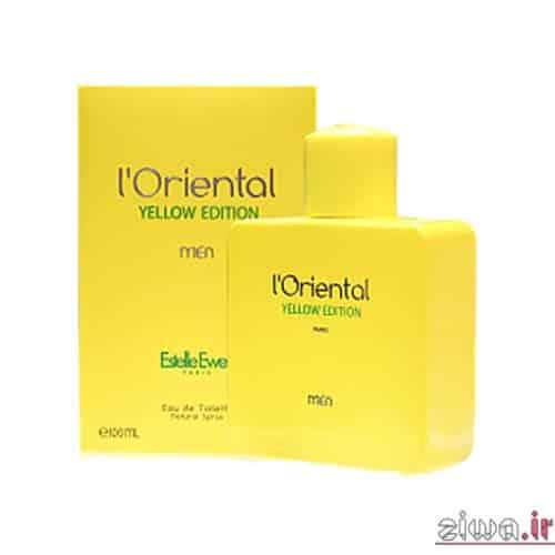 ادکلن اورینتال زرد l'oriental yellow Estelle Ewen