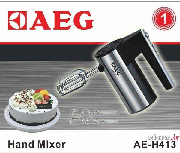 همزن دستی AEG مدل AE-H413