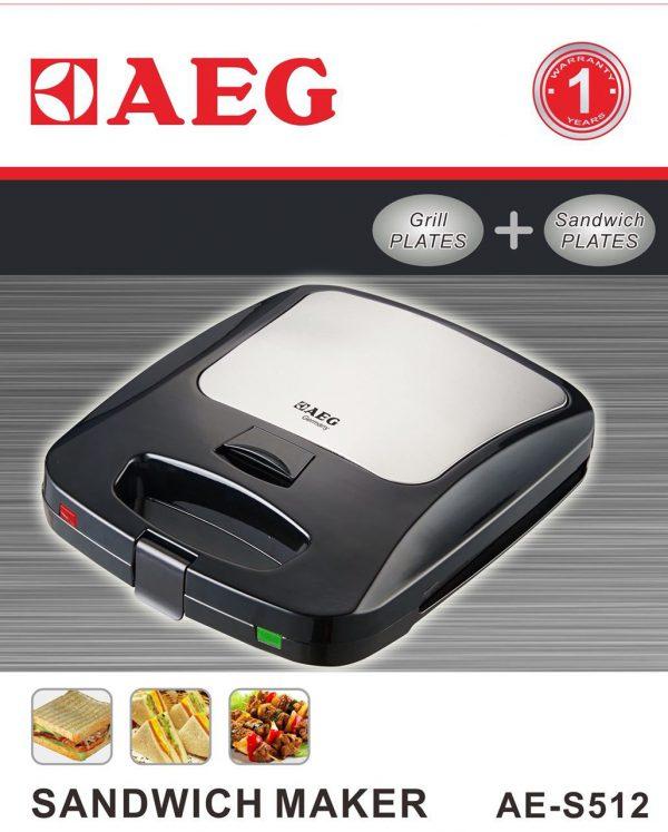 ساندويچ ساز AEG  مدل AE-S512