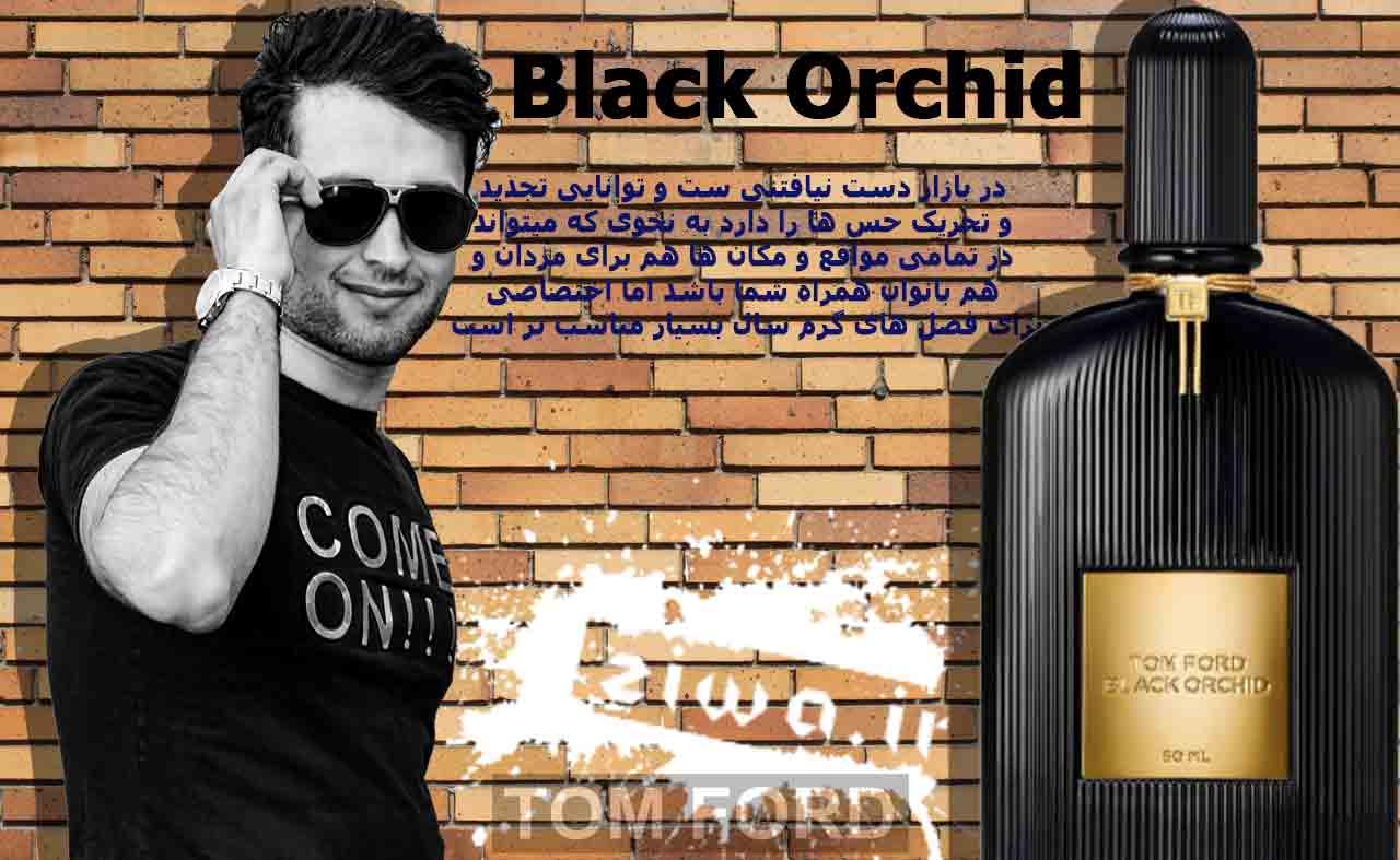 ادکلن مردانه تام فورد بلک ارکید Black Orchid