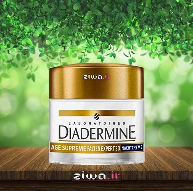 کرم ضد چروک شب دیادرماین Diadermine