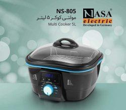 مولتی کوکر 5 لیتر ناسا الکتریک مدل NS-805