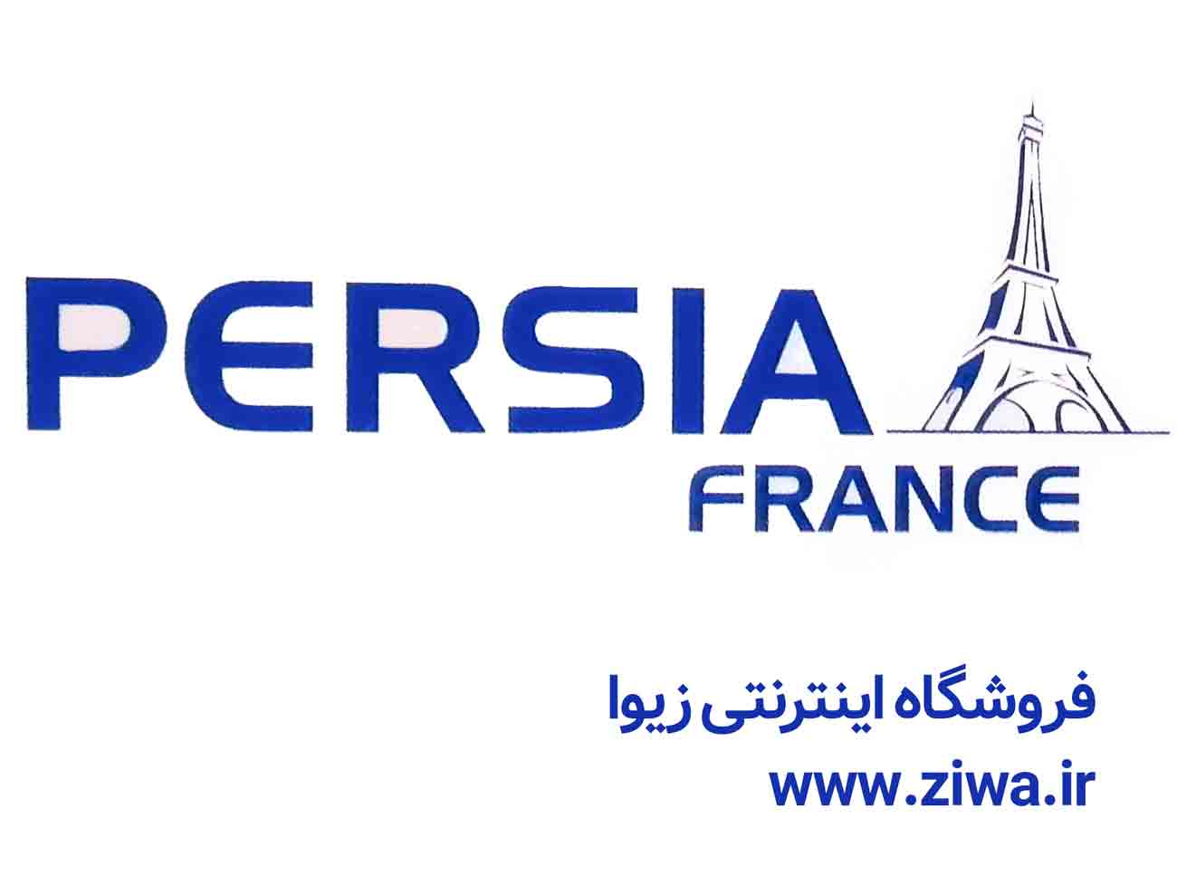 لوگو برند پرشیا فرانس logo brand persia france