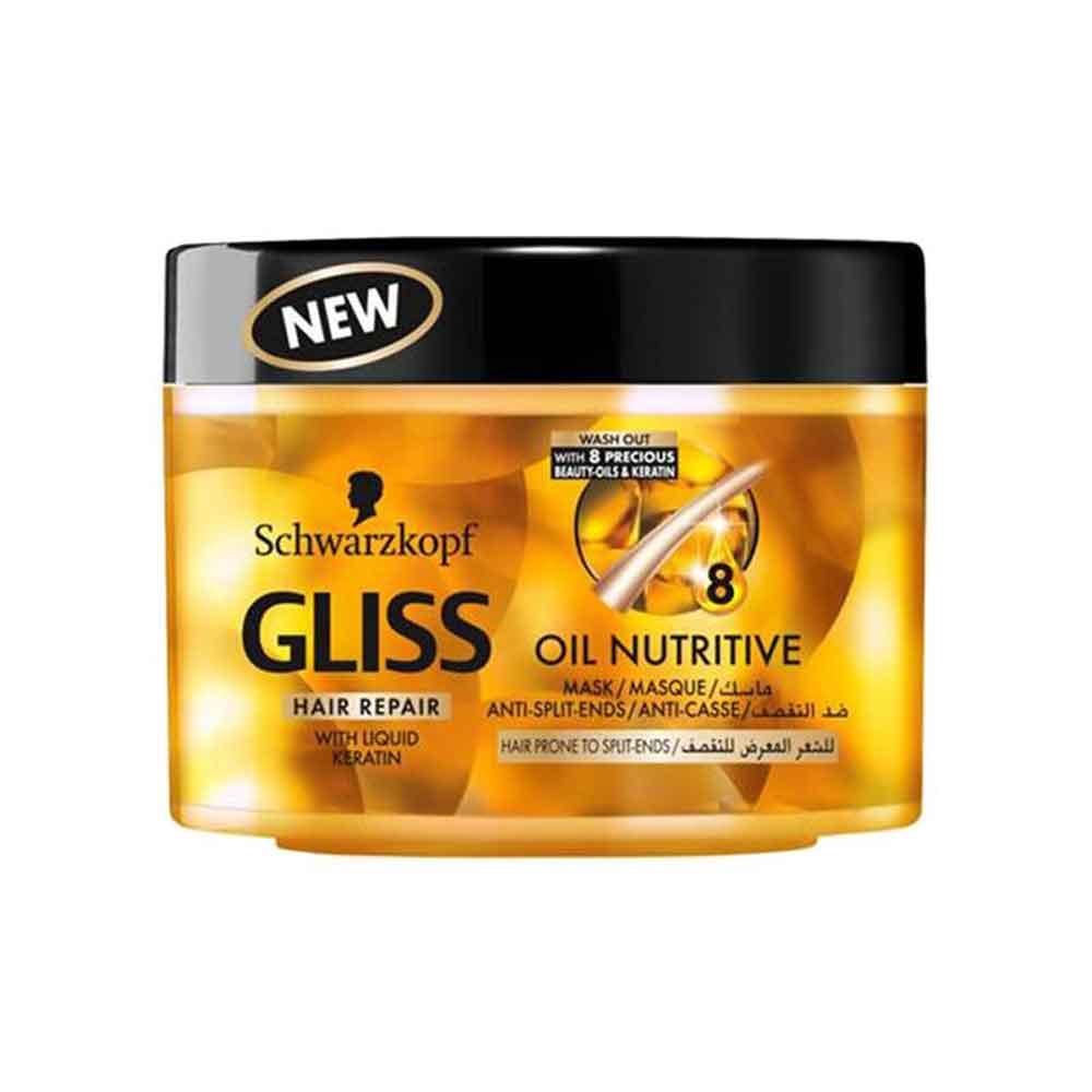 ماسک موی ترمیم کننده و مغذی مو گلیس سری Hair Repair مدل Oil Nutritrve